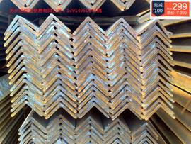 角钢 热轧角铁 A3三角铁 Q235焊接角铁 货架角钢 苏州角钢 黑角铁