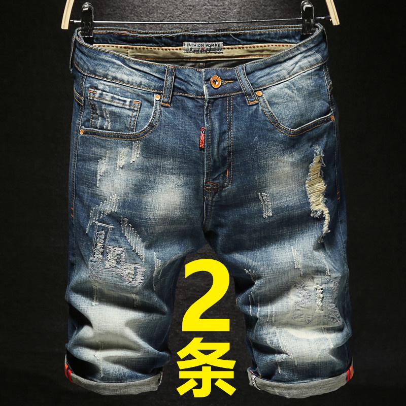 牛仔短裤男士夏季薄款5五分中裤弹力青年夏天破洞宽松大码马裤潮