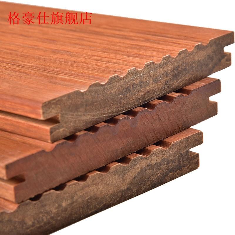 户外重竹地板高耐深碳防水防腐板材室外露台竹钢竹木地板厂家直销