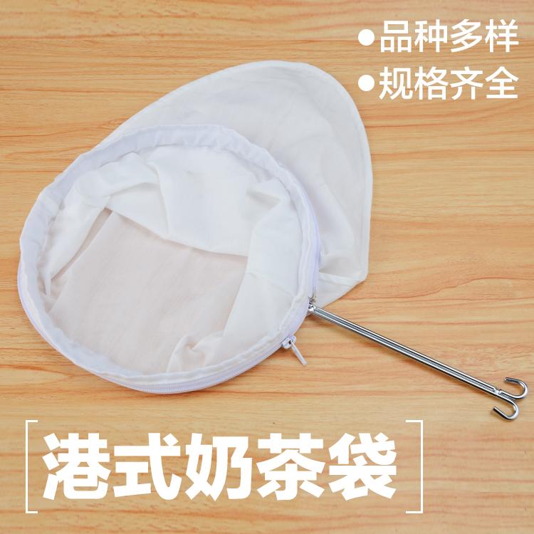 Порт стиль молочный чай фильтрация мешок молочный чай фильтр порт стиль диски тянуть чай мешок чулки молочный чай порыв чай мешок