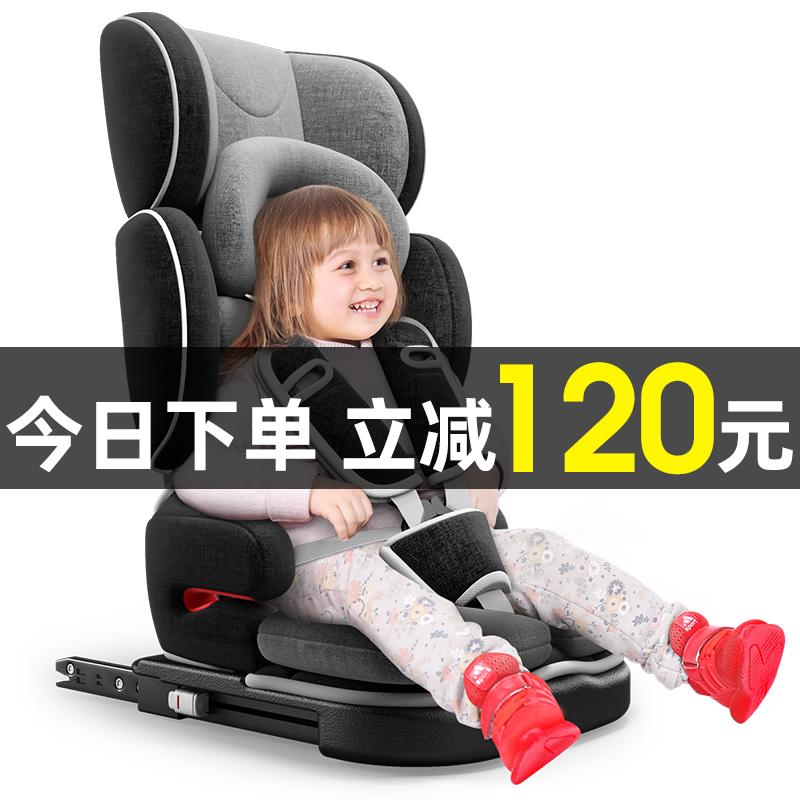 嘉迪诺安全座椅汽车宝宝简易车载