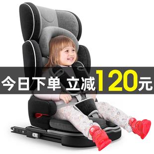 嘉迪诺儿童安全座椅汽车用婴儿宝宝简易车载9-12岁便携式折叠坐椅