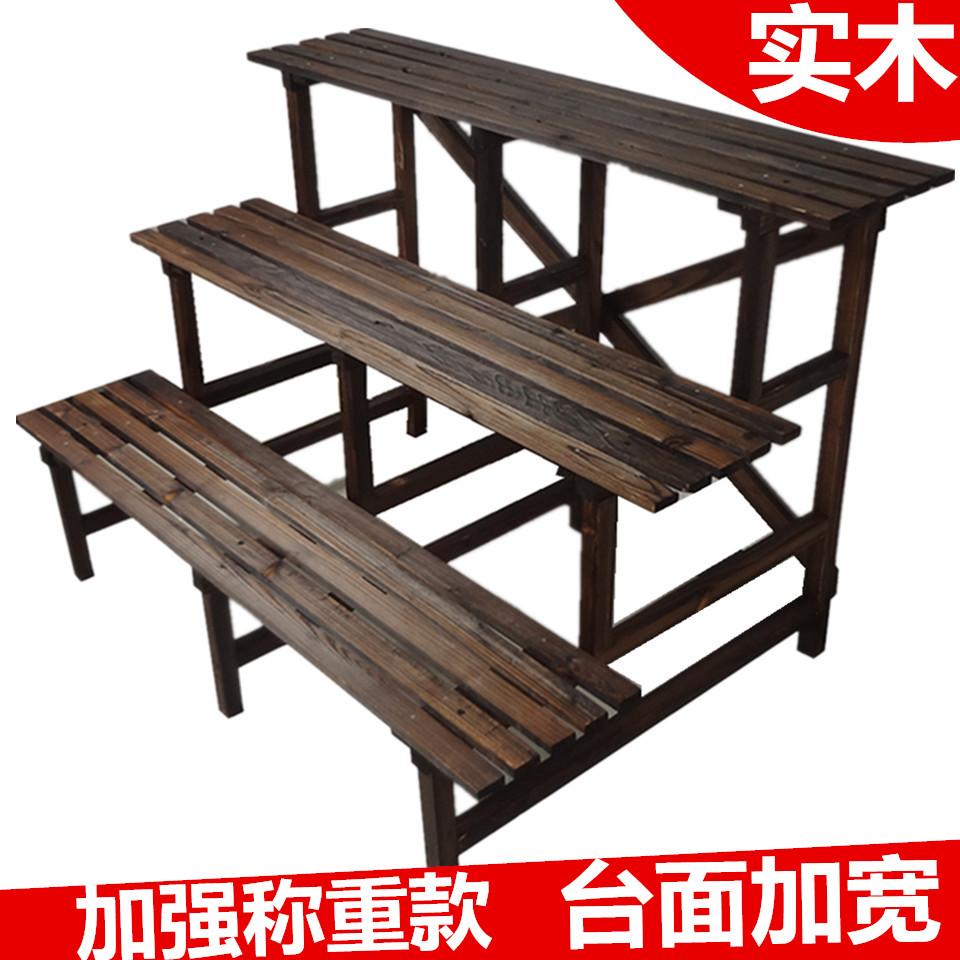 防腐木实木花架阳台置物架三层阶梯花架多层花架子多肉绿萝盆景架