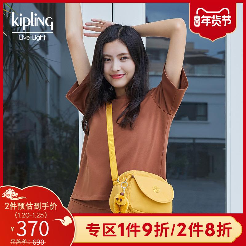 【薇娅推荐】kipling女包轻便帆布包贝壳包单肩手提斜挎包 STELMA