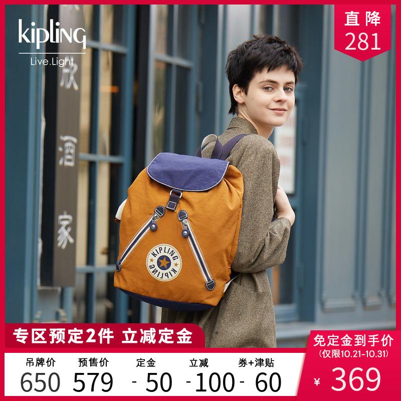 kipling女款包包大容量帆布轻便双肩时尚休闲双肩包 FUNDAMENTAL
