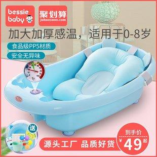 贝喜婴儿洗澡盆新生儿浴盆宝宝亚博登录,亚博在线登录加厚大号可坐躺小孩儿童沐浴桶