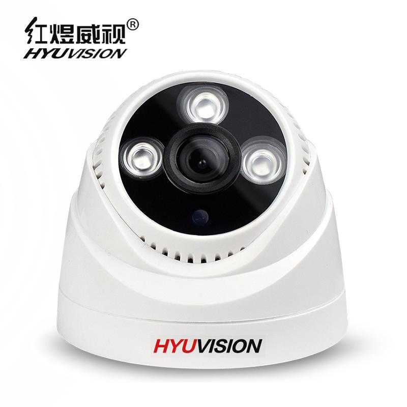 監控攝像頭 1200線半球模擬紅外夜視高清家用室內安防監控器探頭
