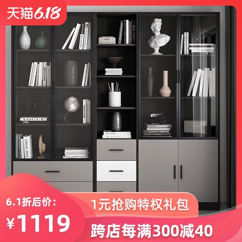 开尚意式极简书柜书架书房储物柜带玻璃门简约大储物多功能柜子