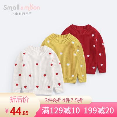 小小和月月女宝宝纯棉毛衣套头小女孩婴儿红色针织衫女童洋气上衣