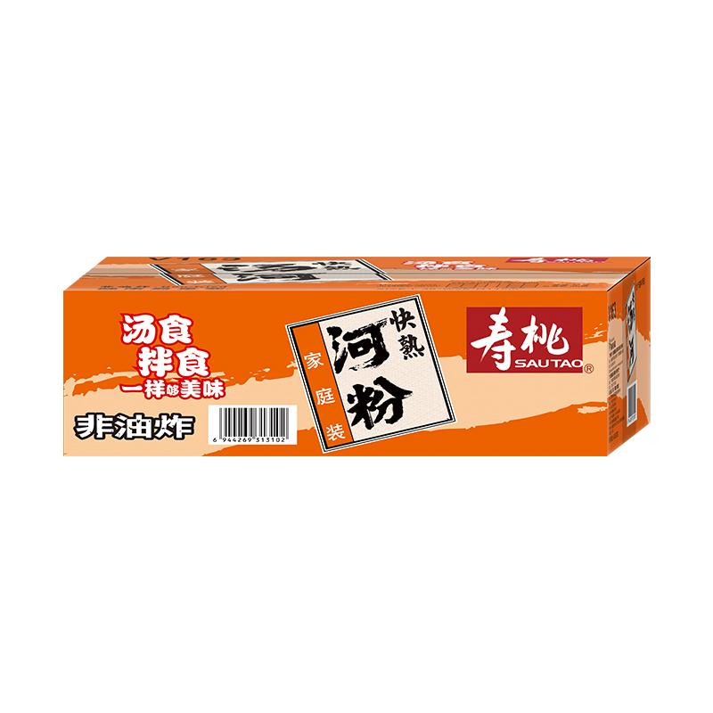 壽桃牌非油炸快熟湯河粉 速食方便干河粉湯面 方便面整箱65gx20個