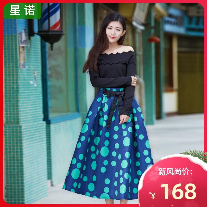 星诺2021秋冬新款韩版文艺范半身裙