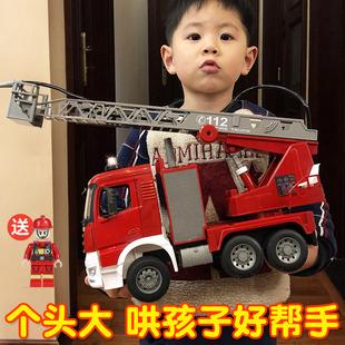 超大号消防车可喷水升降男孩救援吊车卡车模型水泥搅拌车儿童玩具