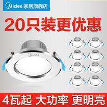Beautiful LED Downlight Embedded Spotlight ultra-thin 3w living room aisle three-color ceiling sky lantern hole lamp Barrel Lamp