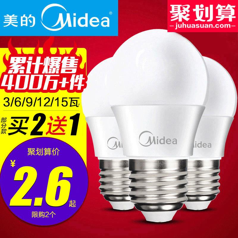Эстетический led лампочка 3W энергосберегающие лампы винт E27 лампа E14 спираль 5W основной момент домой большой мощности освещение