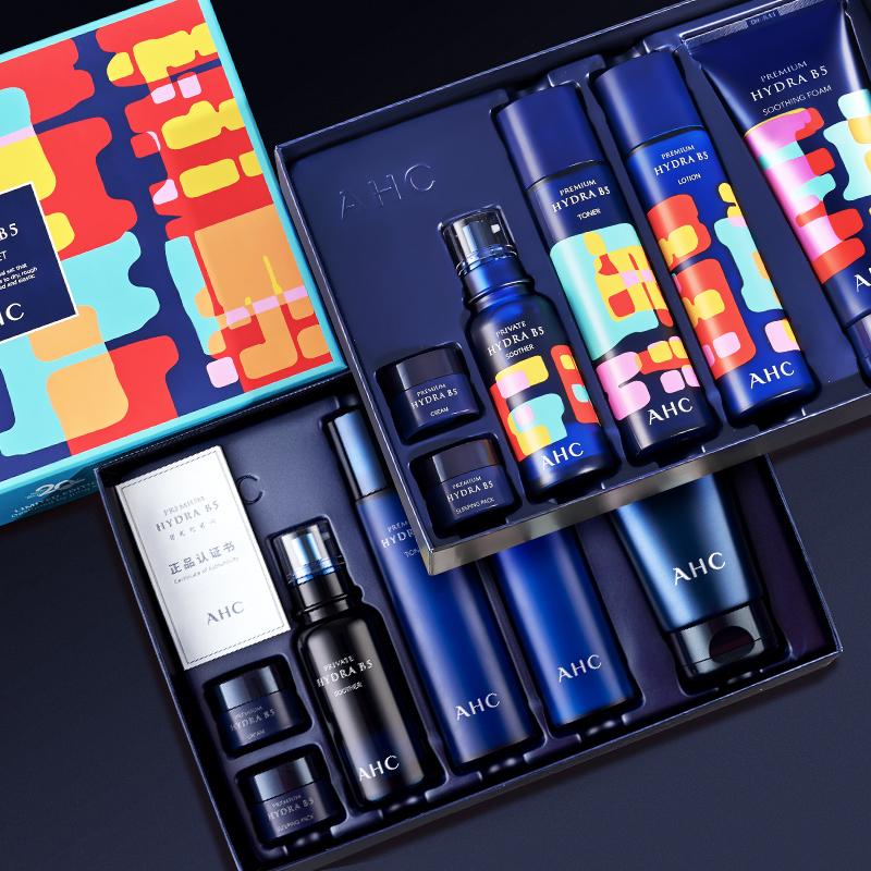 韩国AHC水乳套装女6件护肤品套盒B5洗面奶补水保湿官方旗舰店官网