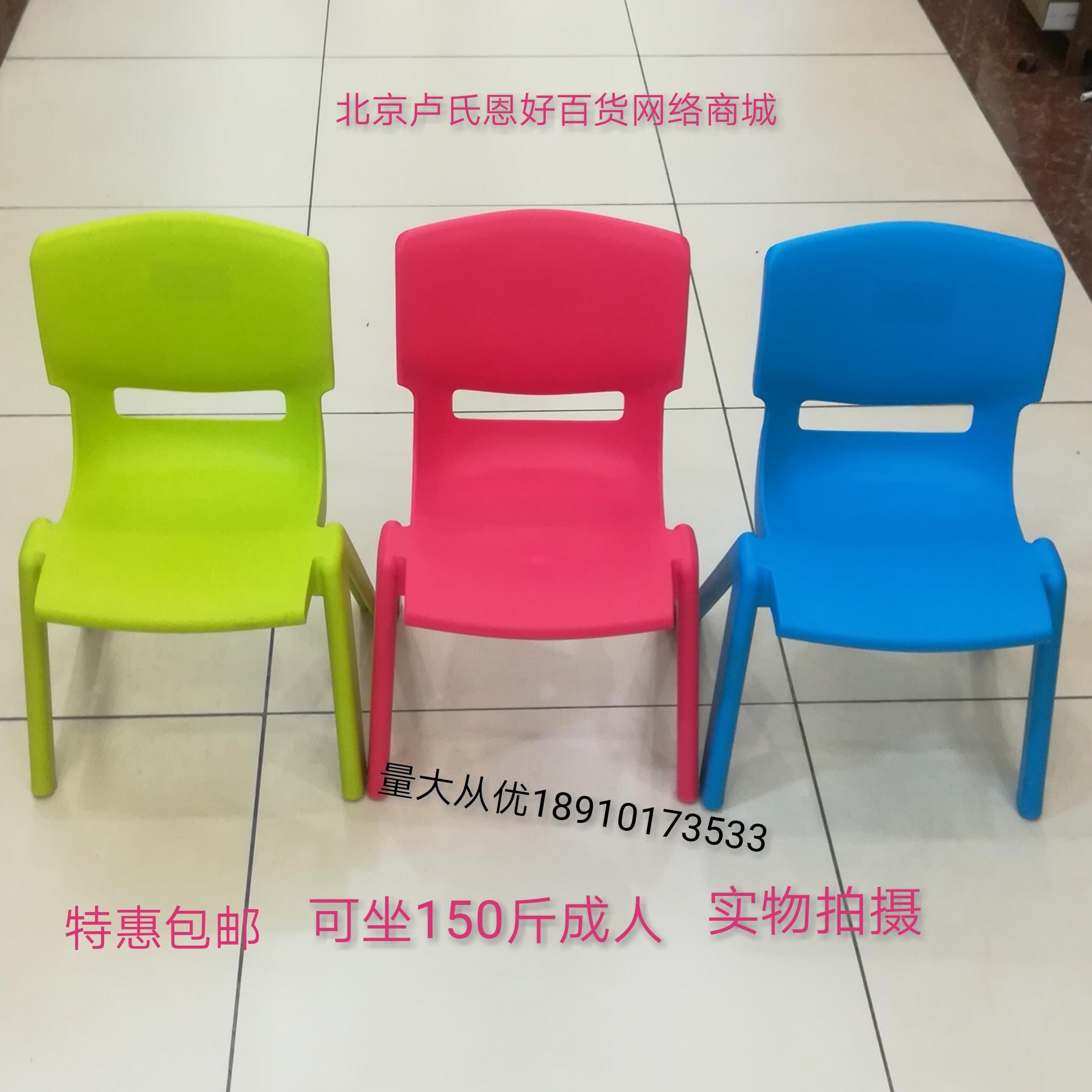 Бесплатная доставка сейф выдающийся заумный ребенок стул пластик спинка стула зи утолщённый ребенок столы и стулья ребенок небольшой стул детский сад стул