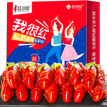 2nd 29.9_ Red Chef spicy crayfish cooked prawns 6-8 money spicy 13 fragrant spicy ready-to-eat