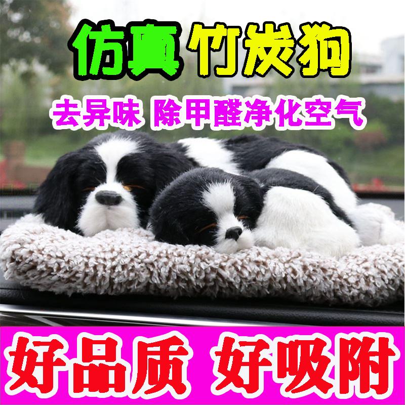 泰迪犬北京好用吗