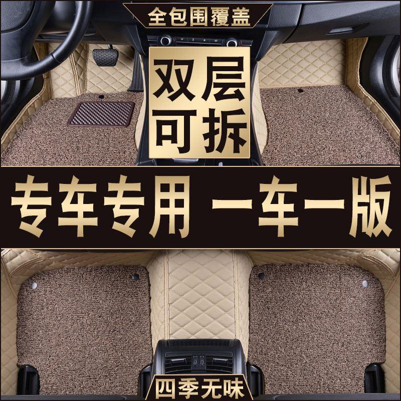 东风本田CRV2007/2008/2009/2010年2011老款汽车脚垫全包围专用