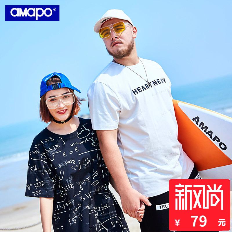 AMAPO潮牌大码男装夏季情侣印花加肥加大码纯棉纯色宽松t-shirt男