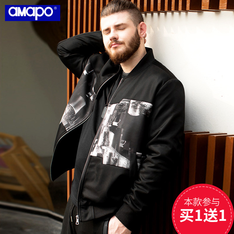 AMAPO潮牌大码男装 2017秋季新款胖子加大号幻影印花夹克男式外套