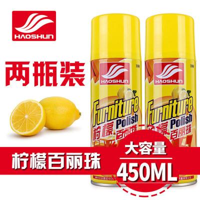 柠檬百丽珠清洁剂去污防尘真皮革家具护理喷蜡汽车香型上光表板蜡