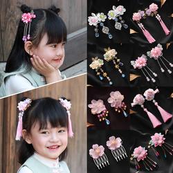 中国风儿童古风汉服发饰发夹头饰流苏步摇女童古装宝宝头花超仙女