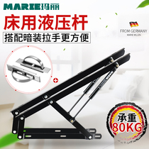 Mary 80KG hydraulic rod rod bed with support rod pneumatic rod bed with tatami flip support frame hoist