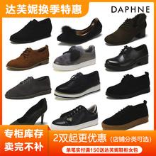 仙女鞋 舒适时尚 玛丽珍通勤网红小白鞋 鞋 达芙妮旗下SHOEBOX 柜正品