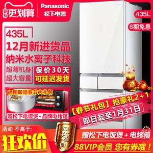 Panasonic/松下 NR-TE45ATX-W 风冷无霜静音变频多门家用大电冰箱