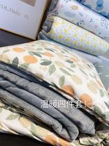 全棉纯棉高档被套床单床品100支贡缎长绒棉床上四件套60北欧轻奢