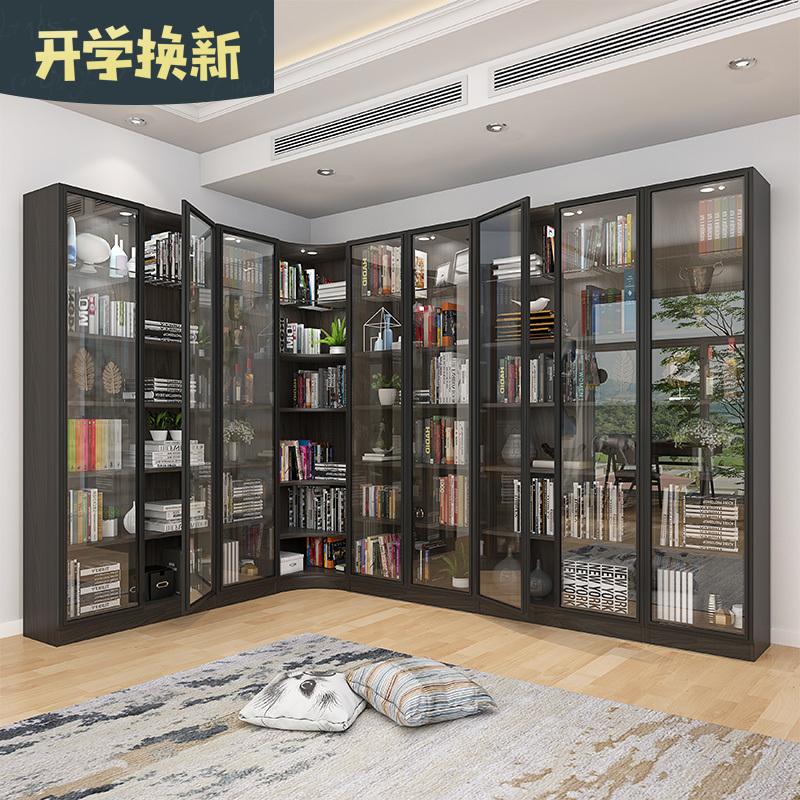 现代简约实木转角书柜北欧自由组合书架带玻璃门办公室书橱展示柜
