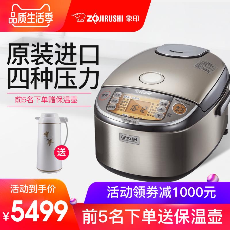 ZOJIRUSHI/象印 NP-HSH18C日本电饭煲锅压力IH智能家用原装进口5L