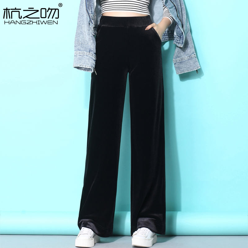 Spring and autumn fall feeling gold velvet wide leg pants women's high waist loose drape feeling sports casual floor pants straight tube Velvet Pants