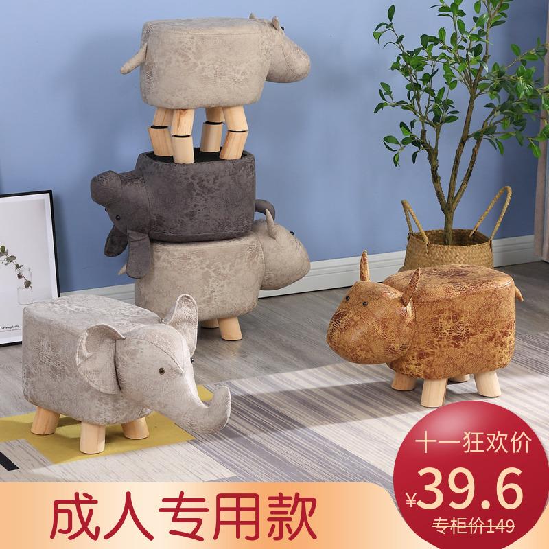 创意动物凳子儿童卡通小板凳家用大象换鞋凳脚凳小牛实木沙发矮凳热销129件需要用券