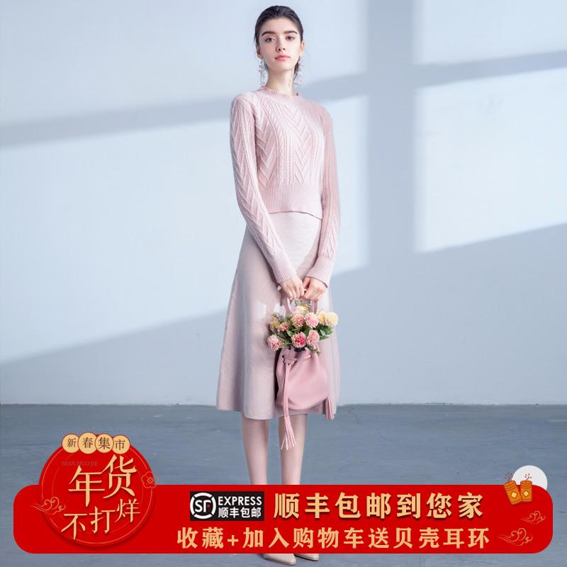 2020年流行女装新款春季小香风针织连衣裙秋冬两件套装洋气质春装