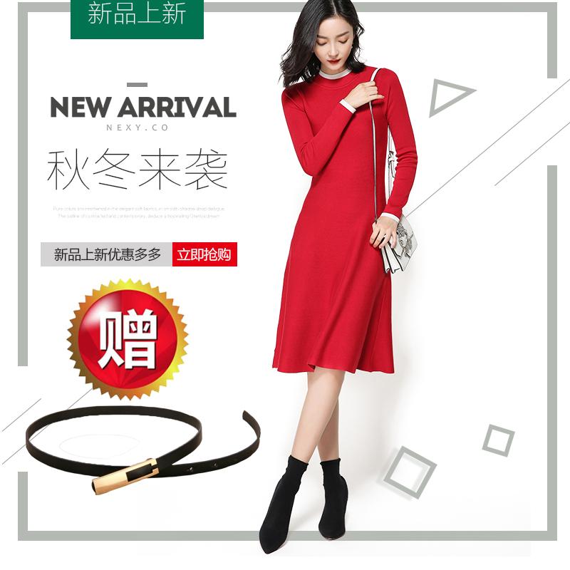小清新毛衣女甜美网红长袖修身打底毛衣裙中长款套头针织连衣裙秋