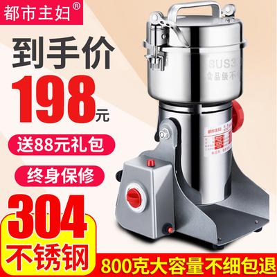 磨粉机 打粉机 干磨多少钱