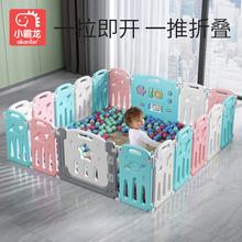 小霸龙 儿童游戏围栏宝宝防护栏家用婴儿室内爬行垫地上学步栅栏