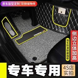 雪佛兰探界者专用全大包围丝圈双层汽车脚垫2018款雪弗兰19改装