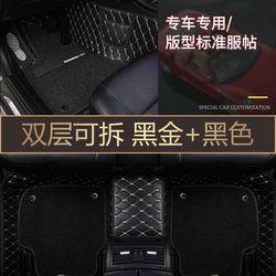 起亚k5焕驰专用全大包围丝圈双层汽车脚垫防水手自动地毯17款改装
