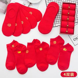 红袜子男女士本命年中筒踩小人一对属鼠年情侣结婚纯棉大红色船袜