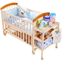 Zedbed crib solid wood cradle multi function baby BB new-born unpainted movable children's splicing bed