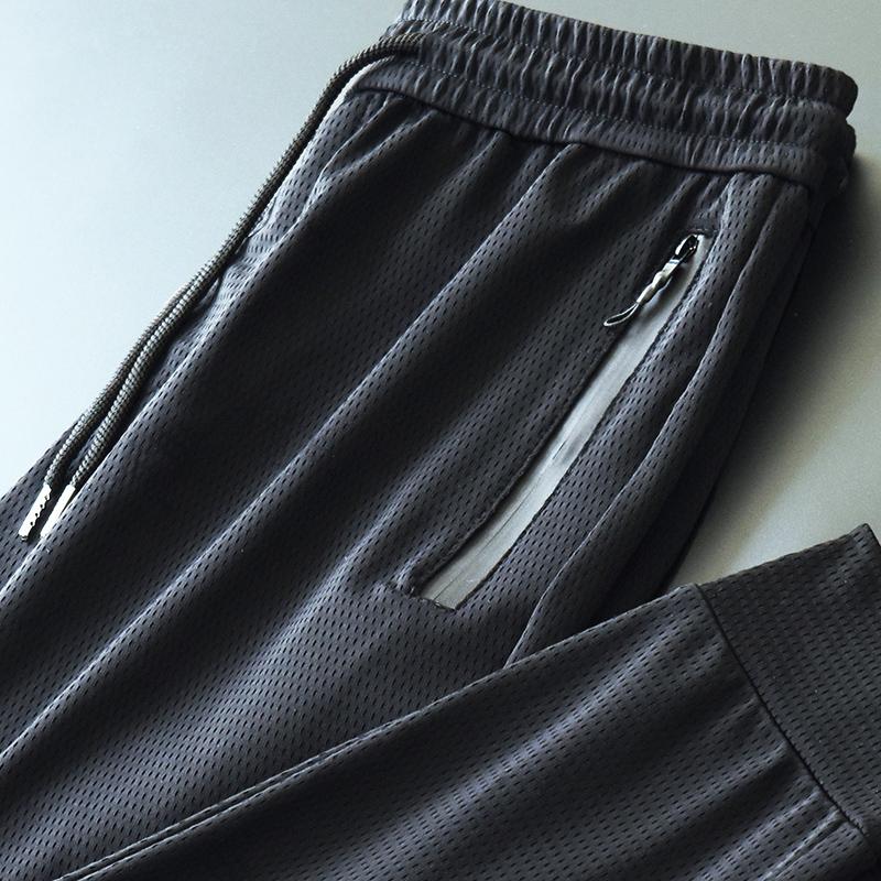 (用20元券)夏季超薄牛奶丝空调裤网眼休闲裤宽松冰丝运动裤男士速干束脚裤