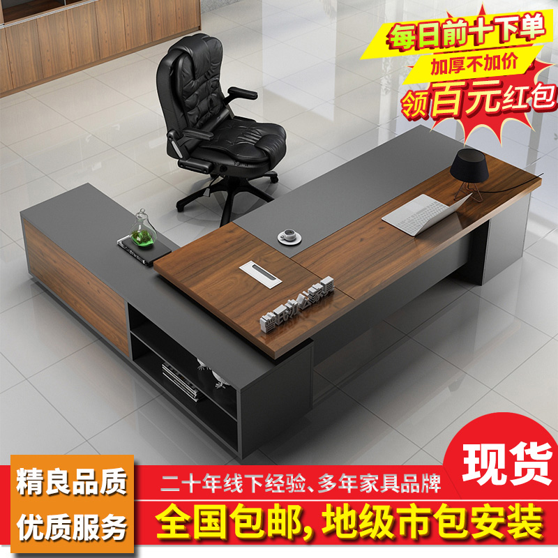 Zengs office furniture desk president manager in charge of the desk