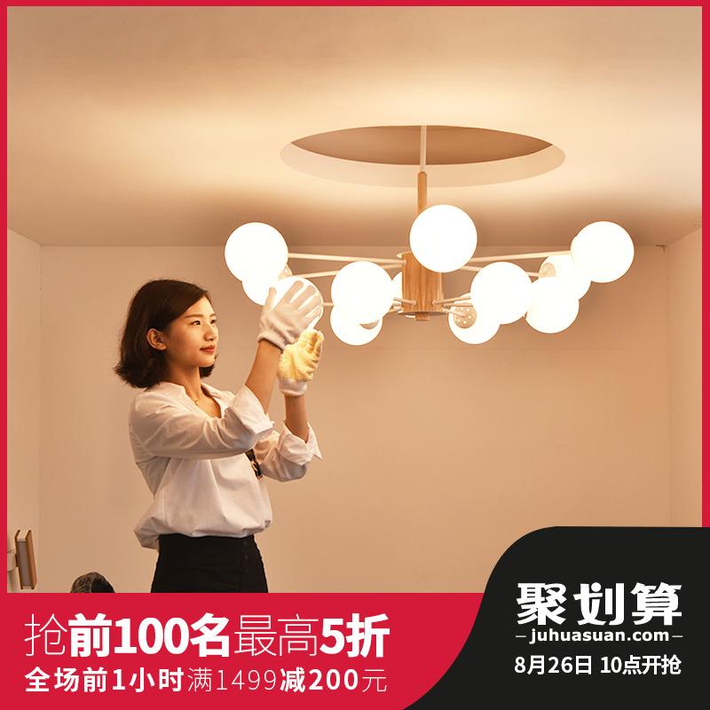 北欧魔豆吊灯后现代简约风格卧室灯具创意个性餐厅设计师客厅吊灯