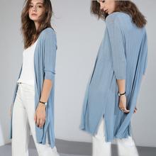 外搭空调衫 薄款 外披大码 冰丝外套防晒衫 针织开衫 披肩 女夏季 中长款