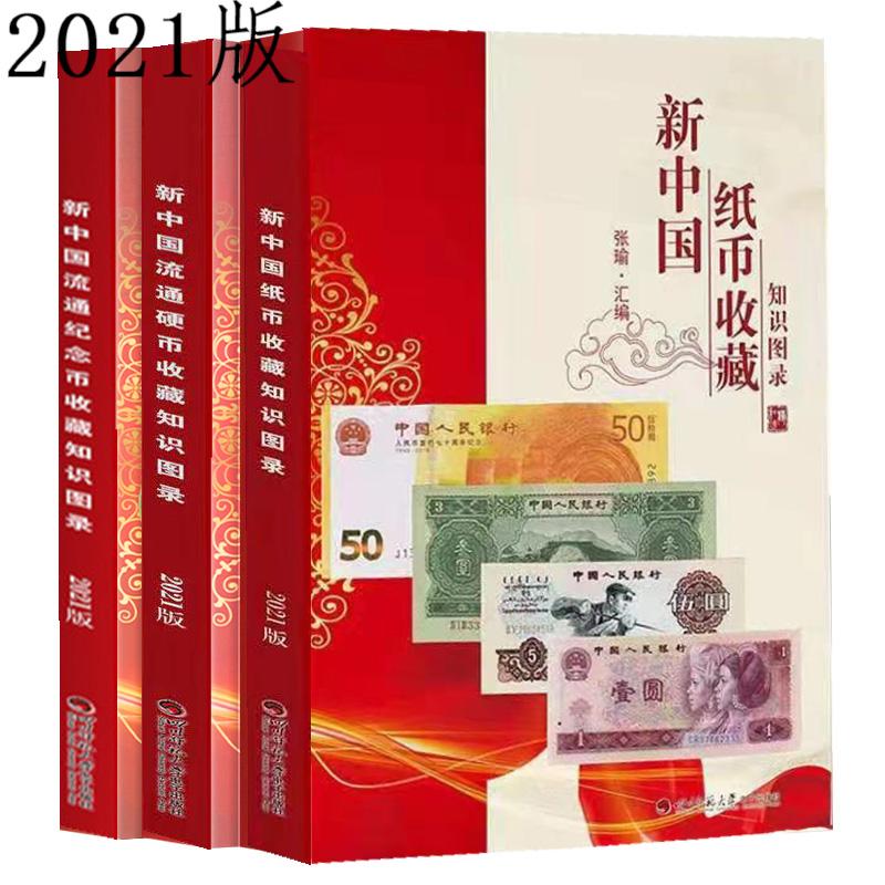 Монеты и купюры Гонконга и Макао Артикул 597835485859