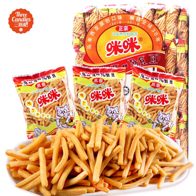 正宗咪咪虾条20g*40包办公室膨化食品休闲小吃批发儿童零食大礼包