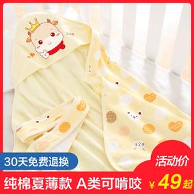 初生婴儿包巾产房抱被宝宝包裹布